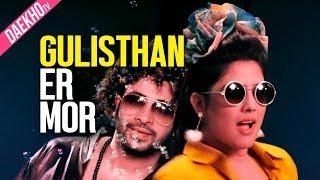 Gulistaner mor   Satta   Shakib Khan   Bithy   Mila   Bangla movie song 2017