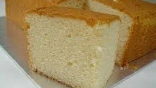 Nutmeg Pound Cake - How To