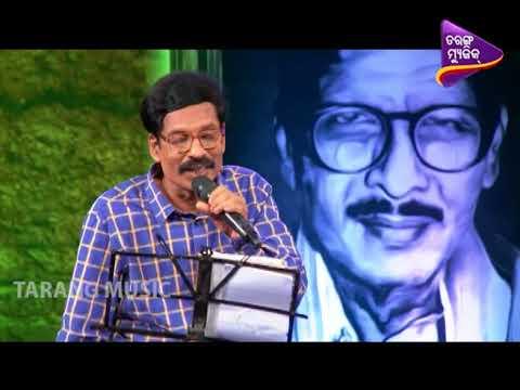 A for Akshaya | Raja Jhia Sange Karithili Bhaba | Odia Song by Bichitrananda