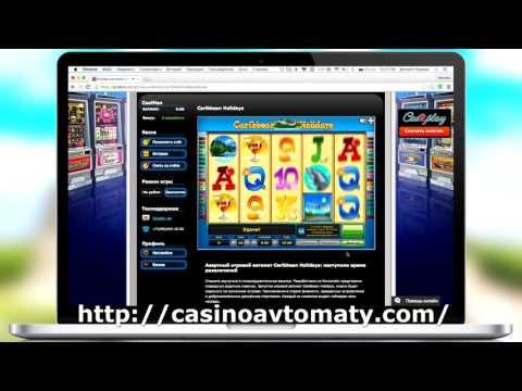 Играть в вулкан на смартфоне Нта установить Казино новое вулкан Челябинс поставить приложение