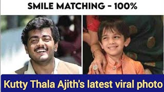 Kutty Thala Ajith's latest photo in a marriage gone viral over the internet   Valimai movie updates