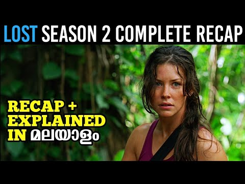 Download Lost Season 2 Complete Recap & Explained In Malayalam