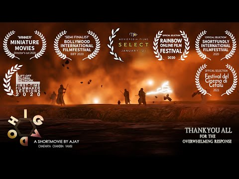 'HIGADO' || Telugu Short Movie ||
