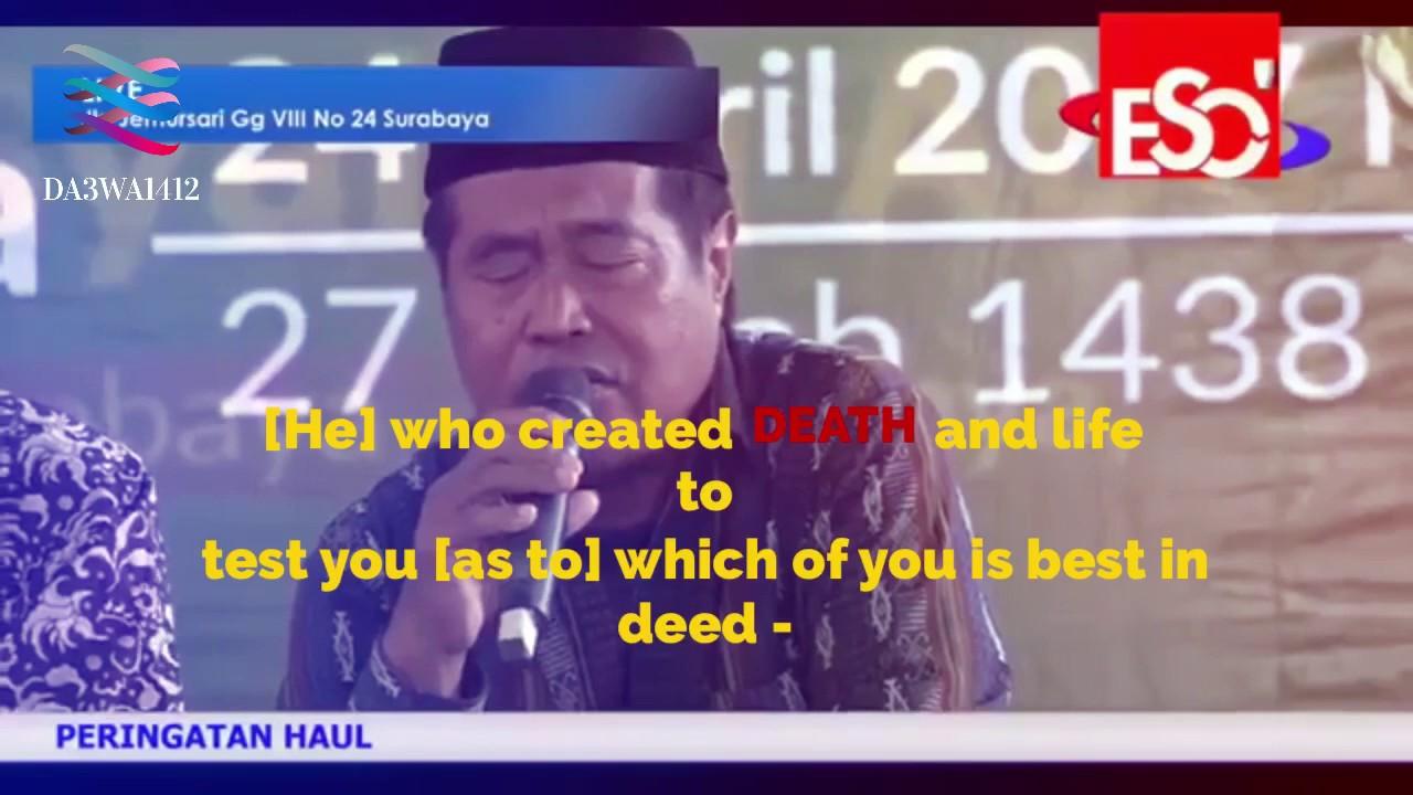 أشهر قراء اندنويسيا يموت قارئًا للقرآن || Most famous Indonesian reciter dying while reciting Quran