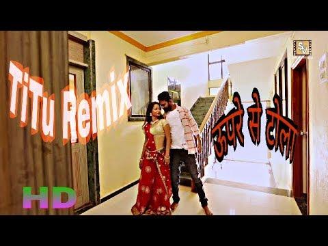 ऊपरे से टोला-Upere Se Tola-Titu Remix-Latest Bhojpuri Song 2018/Shivam Vision
