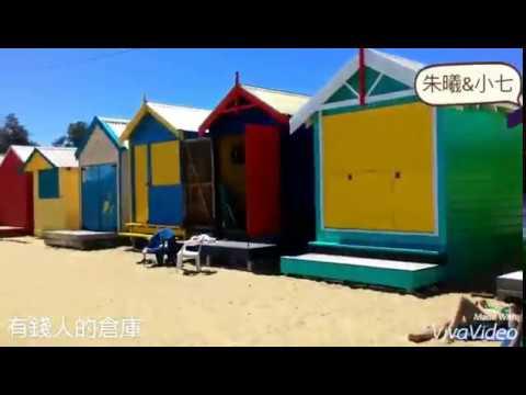 Australia Melbourne :Brighton beach
