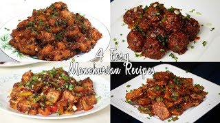 4 easy manchurian recipes ventuno home cooking