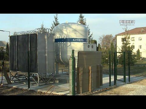 TVRivne1 / Рівне 1: Дубенська лікарня завершує встановлення кисневої станції