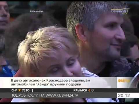 В Краснодаре провели акцию «Hyundai мания»