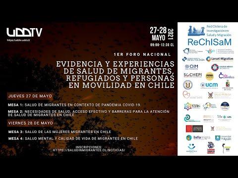 I Foro | Evidencia y Experiencias de salud de migrantes, refugiados y personas en movilidad en Chile