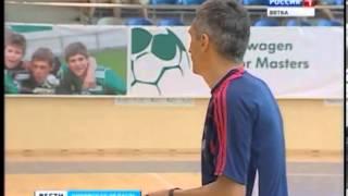 Мастер-класс по футболу (ГТРК Вятка)