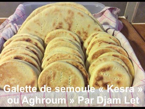 """recette-galette-de-semoule-""""kesra-ou-aghroum"""""""