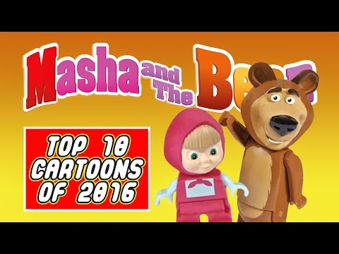 ♥ Masha and the Bear (Маша и Медведь) TOP 10 Cartoons of 2016/2017