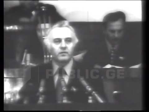 ედუარდ შევარდნაძე, 1978 წლის 14 აპრილის  მოვლენები / Eduard Shevardnadze