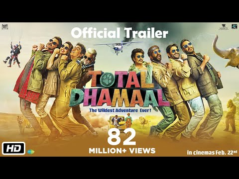Total Dhamaal | Official Trailer | Ajay | Anil | Madhuri | Indra Kumar | Feb. 22nd Mp3