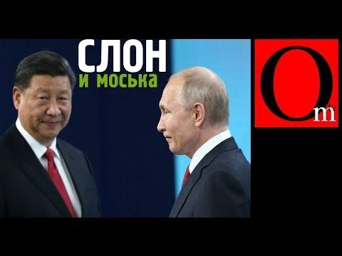 Китай проглотит Россию и не заметит