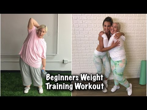 How to start using weights to start your fitness/weight loss Journey with Katie Austin