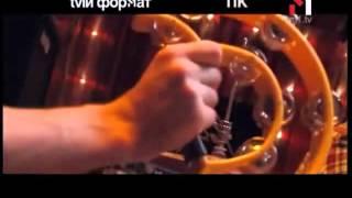 ТІК - 08. Апрєль (live)