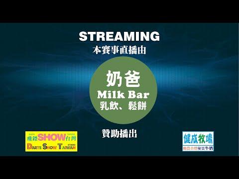 Paul Lim VS 普波騰列 2018 Taiwan PRO STAGE 7 Final  20190113