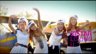Sistar Loving U full album download - 07.So Cool (DJ Rubato Remix)