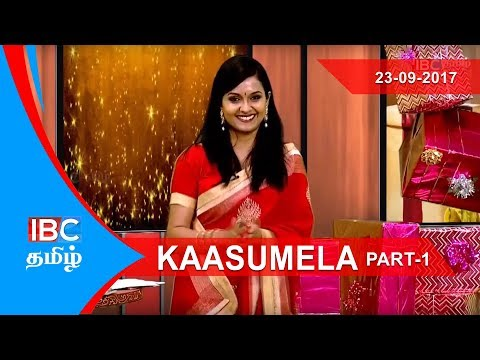 KaasuMela Game Show | 23-09-2017 Part 01- IBC Tamil TV