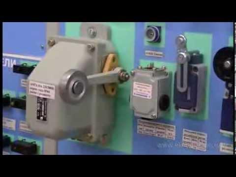 Концевые (конечные) выключатели: где применяются? Где купить?