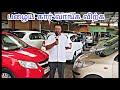 தரமான பழைய கார்கள் விற்பனை, Used Car Sales In Madurai, Seeman Cars Madurai, Second Hand Cars Sales,