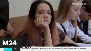 Смотреть видео Закон Димы Яковлева, запрещающий американцам усыновлять детей из России, хотят расширить - Москва 24 онлайн