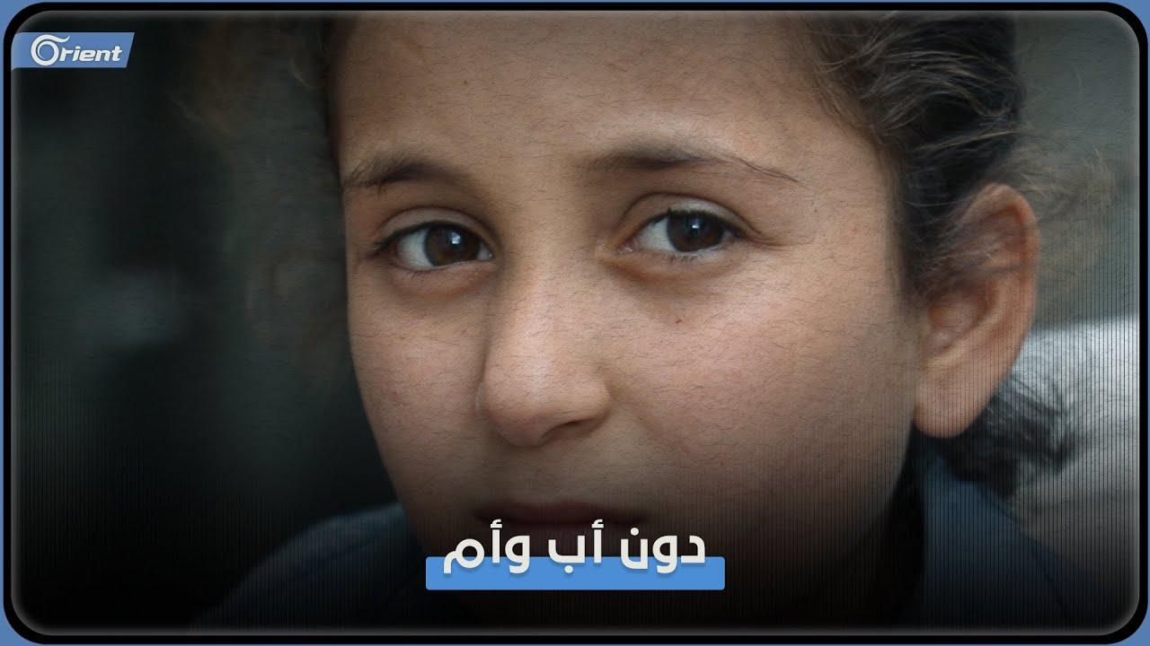 والدتهم مصابة بالسرطان.. 4 أطفال مرضى يرعاهم جدهم في الشمال السوري  - 09:53-2021 / 9 / 18