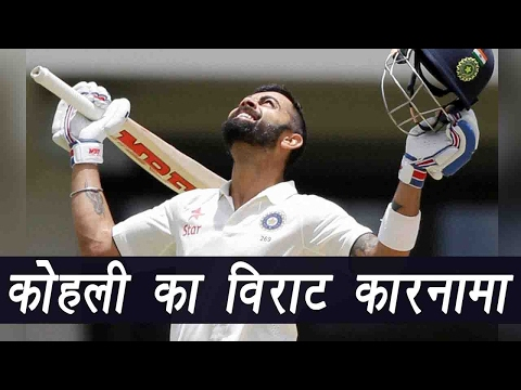 Virat Kohli smashes record 4th double century | वनइंडिया हिन्दी