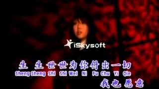 Yaoyi - Gu Niang Wo Ai Ni