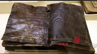 """بالفيديو العثور على أقدم نسخة من الكتاب المقدس """" الإنجيل """" تصدم كل المسيحيين وتنبىء بوجود النبى """" محمد """""""