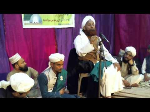 Tarikhe Miladunnabi (Sallallaho Tala Alahi Wasallam) By Mohammed Sadiq Razvi