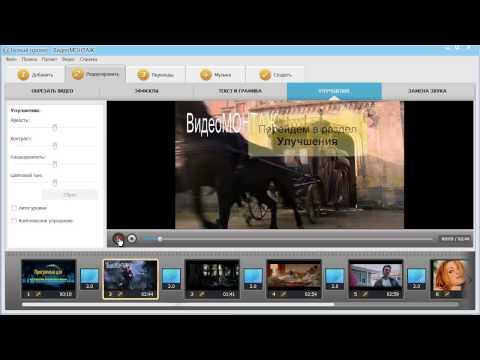 Простая программа для создания видеороликов