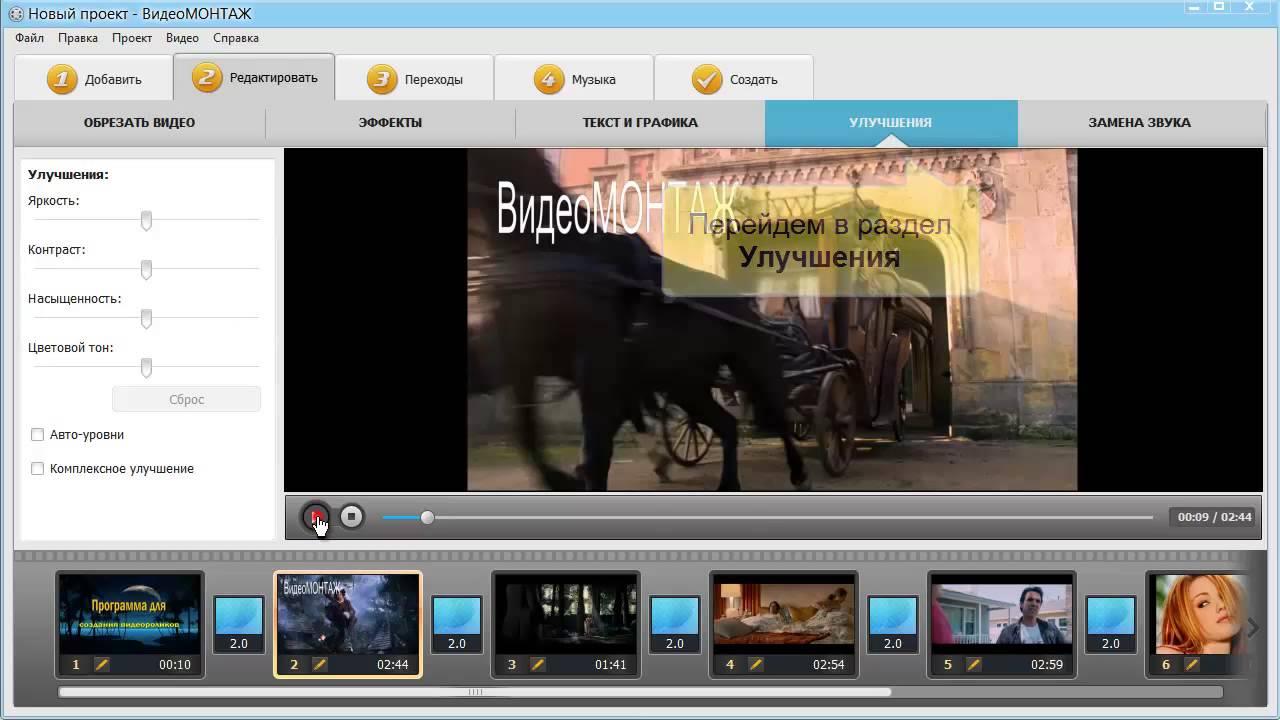 В какой программе можно сделать видео из видео
