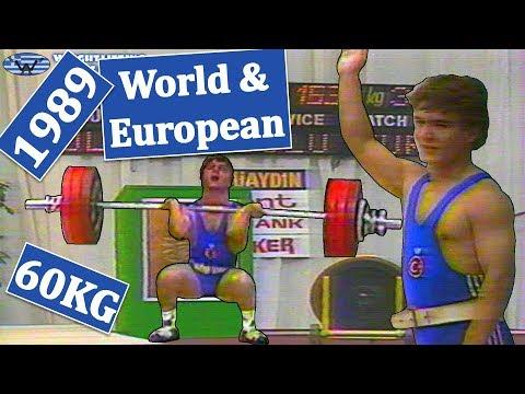 60KG | 1989 | World & European Weightlifting Championships (Athens, Greece)