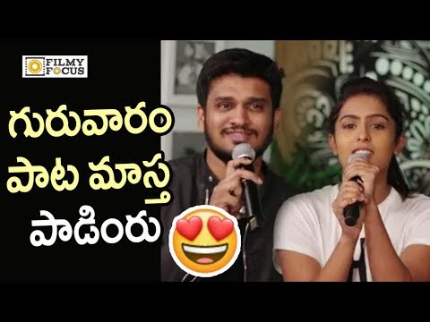 Nikhil, Samyuktha and Simran Singing Guruvaram Song from Kirrak Party Movie - Filmyfocus