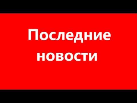 Последние новости миасса дтп на ул.победы