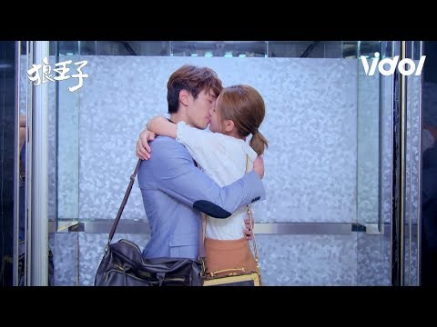 (ENG SUB) Prince Of Wolf (狼王子) EP7 - Secret Kiss During Commercial Shooting 拍廣告之吻|Vidol.tv