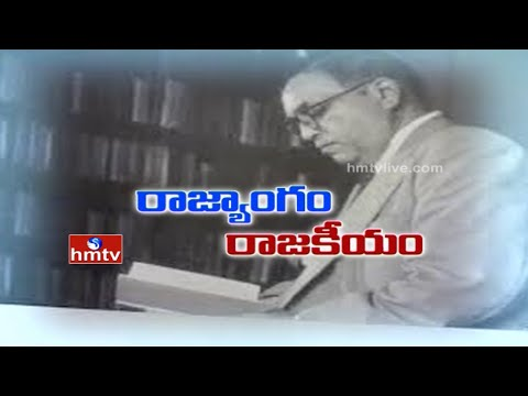 Analysis On Constitution