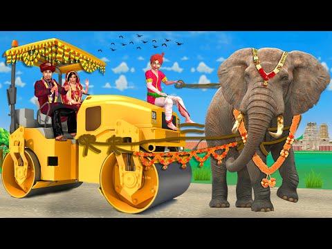 बहु की दहेज रोड रोलर Road Roller Dowry Comedy Video - हिंदी कहानियाँ Hindi Kahaniya - Comedy Video
