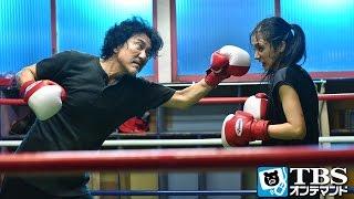 元プロボクサーの草輔(役所広司)と娘の誠(満島ひかり)は、誠が小さい頃か...
