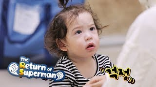 Uncle Suddenly Collapsed After Playing! How Will the NaEun&GunHoo React? [TheReturnofSuperman Ep260]