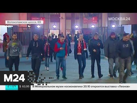 """""""Спартак"""" сыграл вничью под руководством нового тренера - Москва 24"""