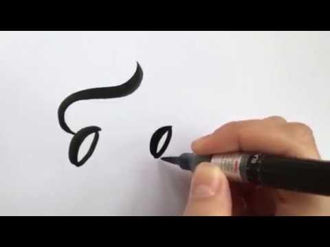 Как изменить ваш почерк на красивый?