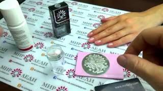 Стемпинг - быстрый и красивый дизайн ногтей от Мир Леди