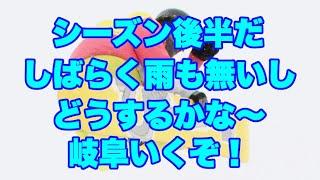 【2/25木曜22:00〜 スノボ専門ch】しばらく雨は無さそうだ!シーズン後半楽しむぞ〜!【虫くんchライブ】