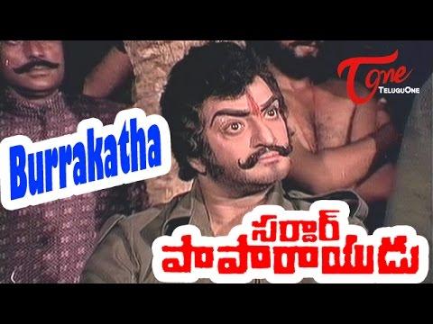 tandra paparayudu movie free golkes