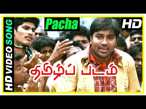 Pacha Manja Video Song HD | Thamizh Padam Movie Scenes | Shiva Intro | Shiva fights goons | Seenu