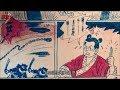 Тайваньская манга «Чжугэ-сылан» появится в формате 3D